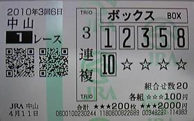 Capd20100411_3