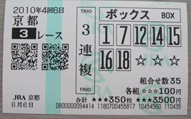 Capd20100607_1
