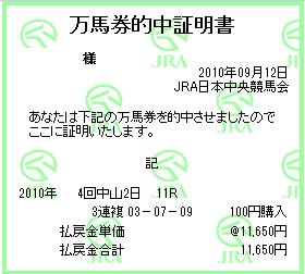Capd20100913