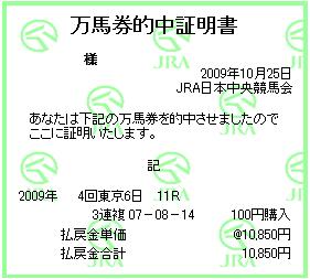 Image01_10