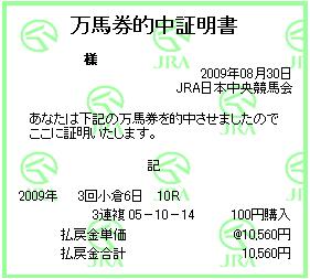 Image01_4