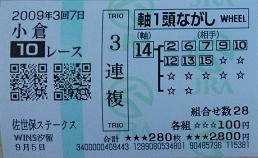 Image01_5