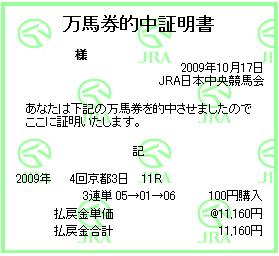 Image01_8