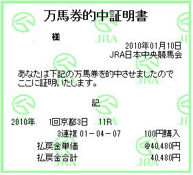 Image01_9