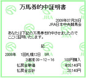 Image02_3