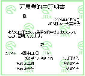 Image02_4
