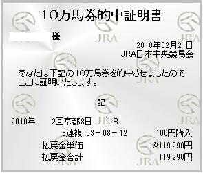 Image02_5
